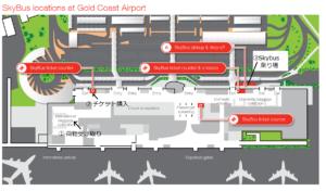kybusチケットカウンター、バス乗り場の地図