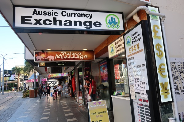 Assie Currency Exchangeの入り口