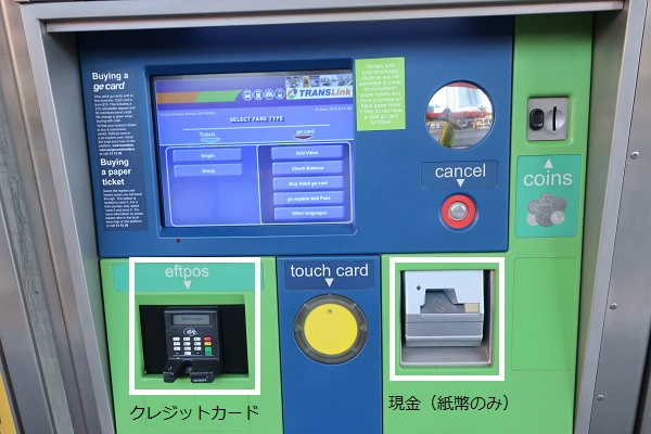 現金(紙幣)入れとクレジットカード入れの写真