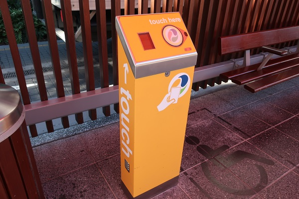 Go Cardをタッチする機械