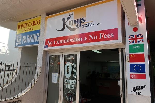 Kings Currency Exchangeの写真