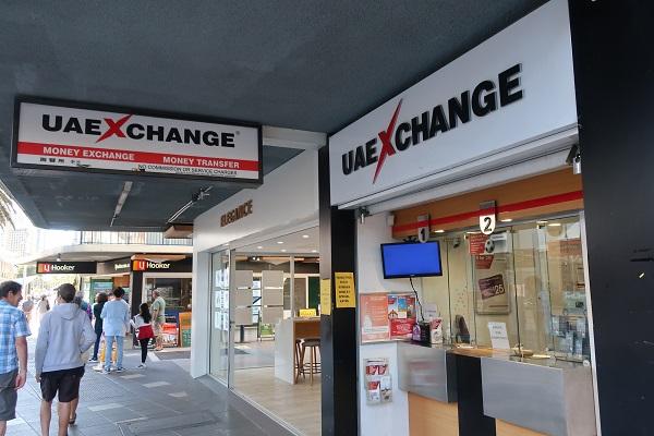 UAE Exchange Australiaの入り口
